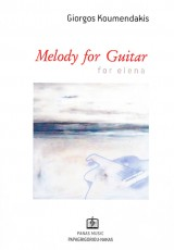 06.Giorgos-Koumendakis-Melody-for-Guitar