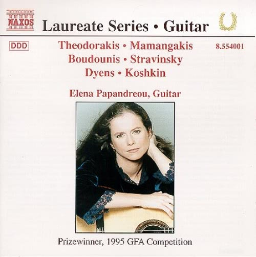 """ELENA PAPANDREOU, GUITAR RECITAL"" NAXOS, LAUREATE SERIES (1998)"